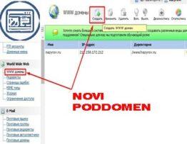 1. Web poddomen